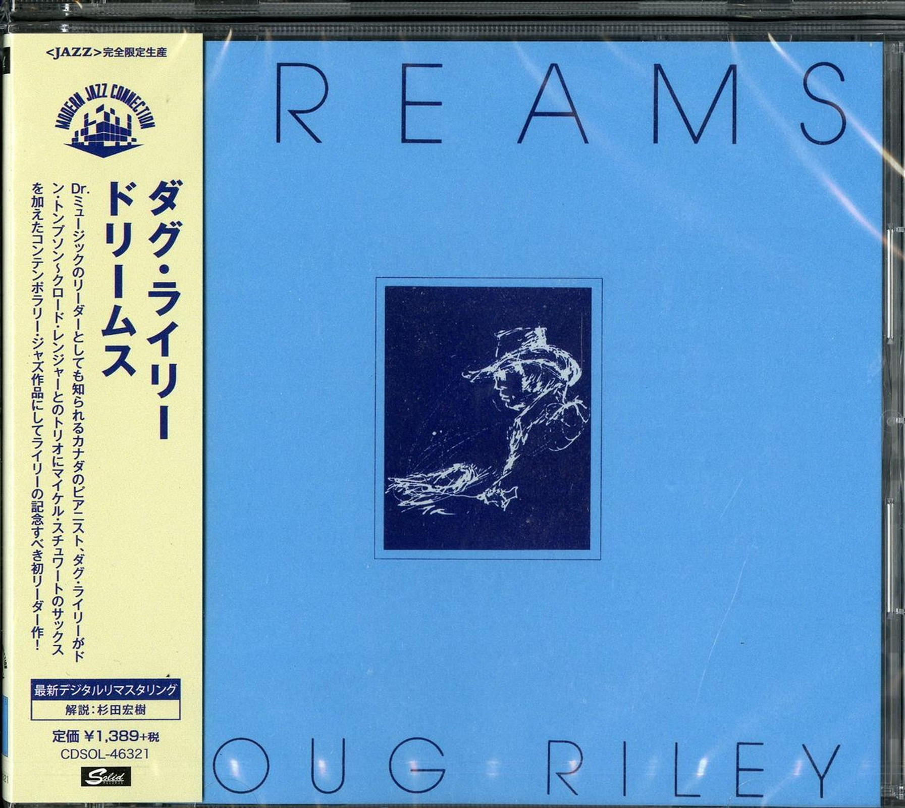 DOUG-RILEY-DREAMS-JAPAN-CD-Ltd-Ed-C65